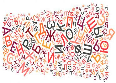 Русский язык (10-11 класс)