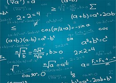 Математика (11 класс)